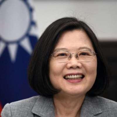 واشنطن تضغط على بكين من بوابة تايوان