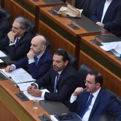 حزب الله يدعم الحريري:  قروض «سيدر» مفيدة للاقتصاد!