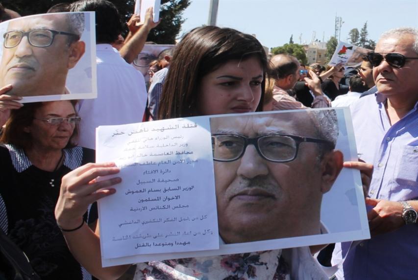 الأردن | في الذكرى الثانية لاغتياله: عائلة حتر ترفع دعوى ضد الملقي