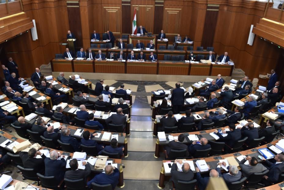 الجلسة التشريعية و«ضرورات السلطة»: متى يُقرع باب المصارف لتخفيف العجز؟