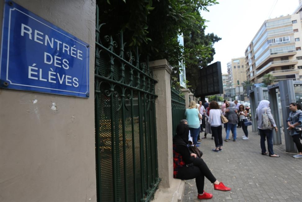 لجان الأهل في المدارس الخاصة: القضاء ثبّت دعوا القضاء يعمل!