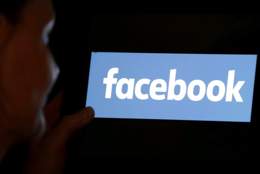 «فايسبوك» يعجز عن تحديد مصدر الخرق الأمني حتى الآن
