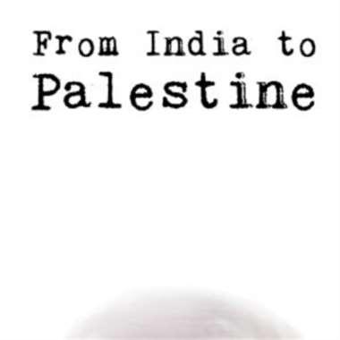 غيثا هاريهاران تضيء على علاقة المهاتما غاندي بفلسطين
