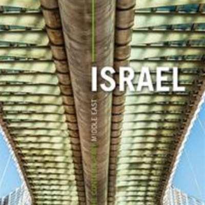 إيلان بابيه: «إسرائيل» من مختلف الزوايا