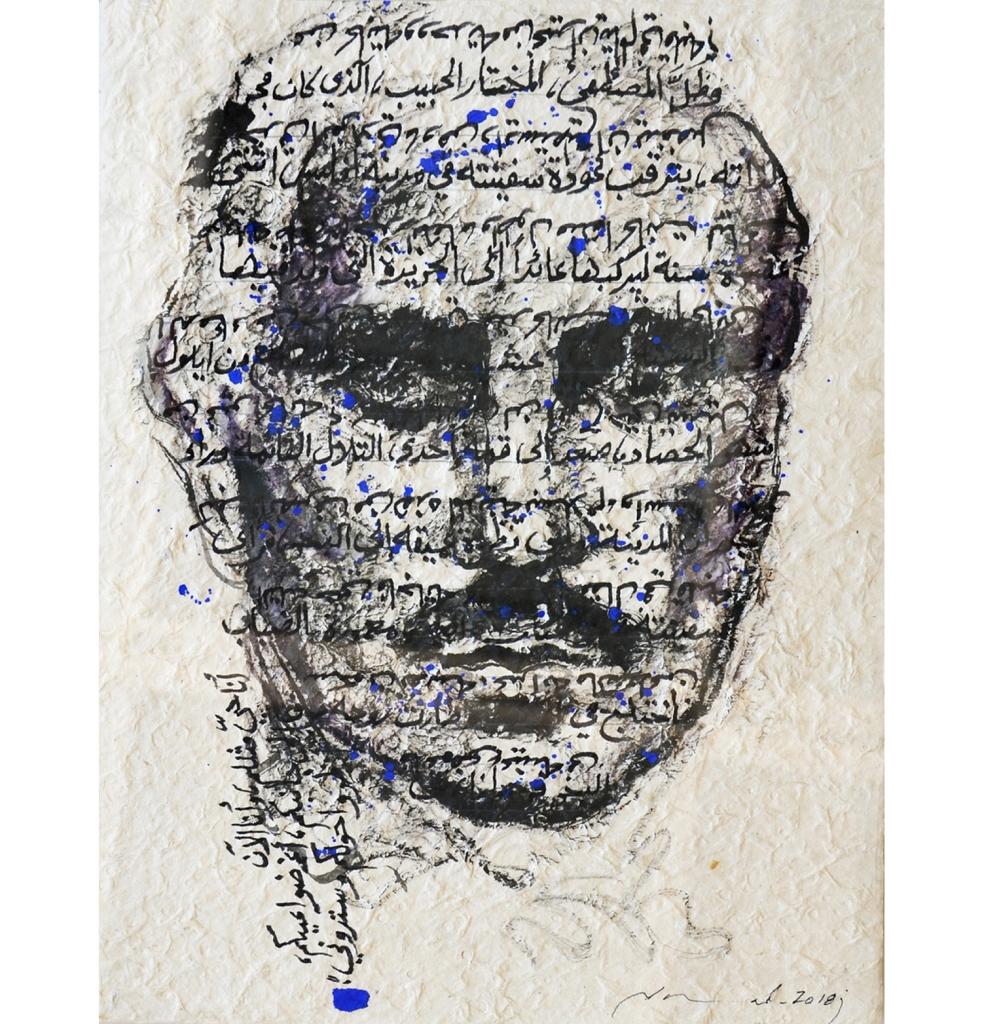«جبران وأنا» لجمال عبد الرحيم (حبر على ورق ـ  2018)