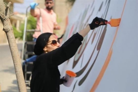 مريم غانم: لعيناثا ذاكرة... وغرافيتي!