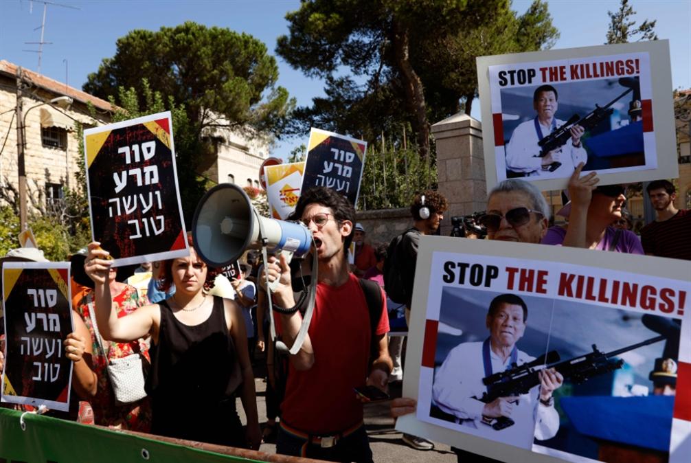 الرئيس الفيليبيني في تل أبيب: نشتري السلاح الإسرائيلي فقط... وحصراً