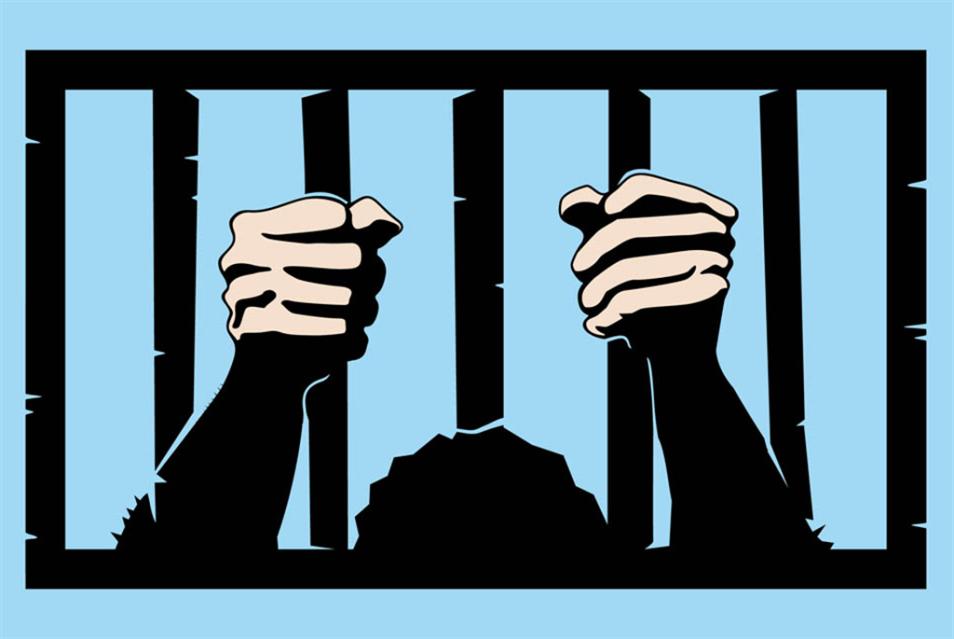«السخرية» جريمة في السعودية