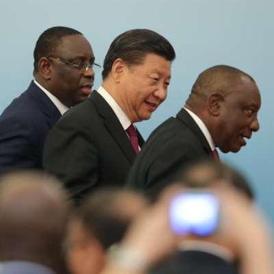 أفريقيا في «فوكاك»: تنامي نفوذ الصين بفضل ترامب!