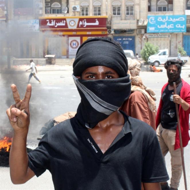 «جنيف اليمنية»: تأجيل إعلان الهزيمة