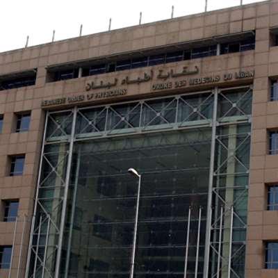 قضية نادر صعب: الادعاء على نقيب الأطباء بجرم التسريب!