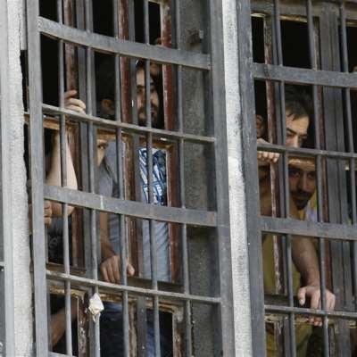 سجون لبنان: مصانع للجريمة والإرهاب