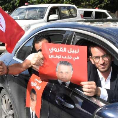 تونس | التهديد بالطعن يُؤتي أُكُلَه: إطلاق سراح المرشح الرئاسي نبيل القروي