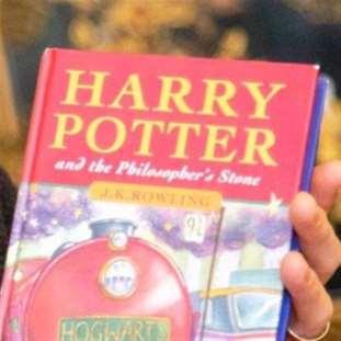 هاري بوتر: كتاب نادر إلى المزاد