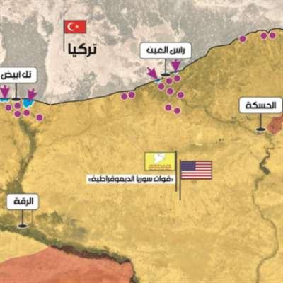 تركيا داخل شرقيّ الفرات: لا تقدّم سريعاً