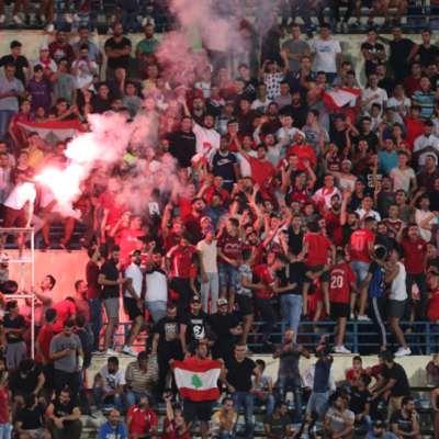 منتخب لبنان يفتقد الدعم...