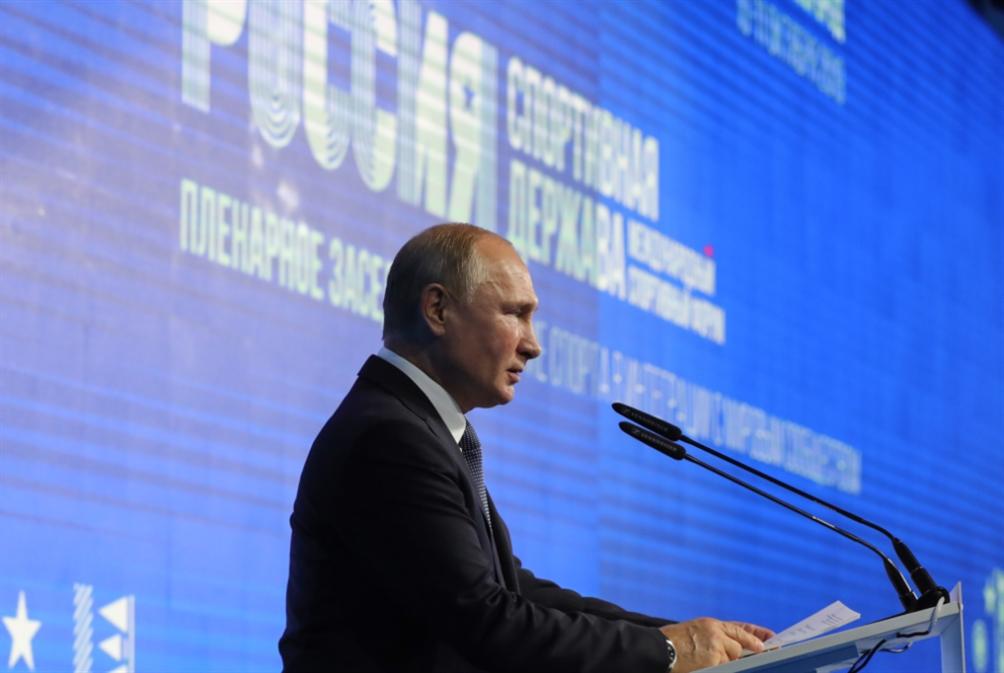 بوتين: يجب رفع القيود عن الرياضيين الروس