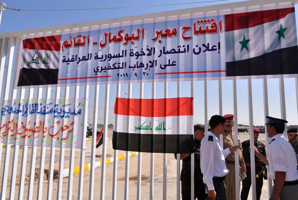 افتتاح «القائم ــ البوكمال»: انتصارٌ لبغداد   ودمشق