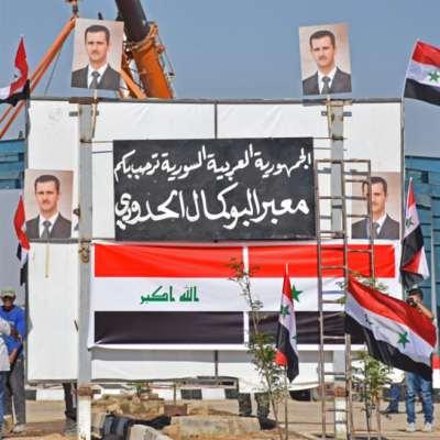 سوريا على طريق كسر الحصار الأميركي