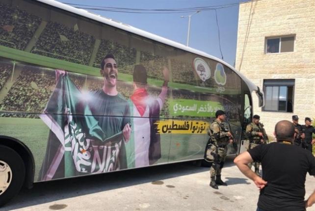 المنتخب السعودي في الأراضي المحتلّة