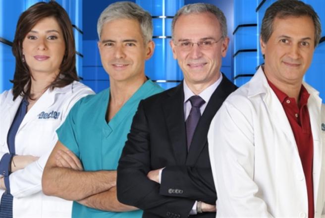 The Doctors من mtv إلى «دبي»