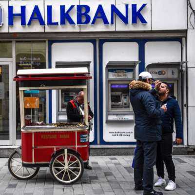 واشنطن تلاحق مصرفاً تركياً بتهمة خرق العقوبات على طهران