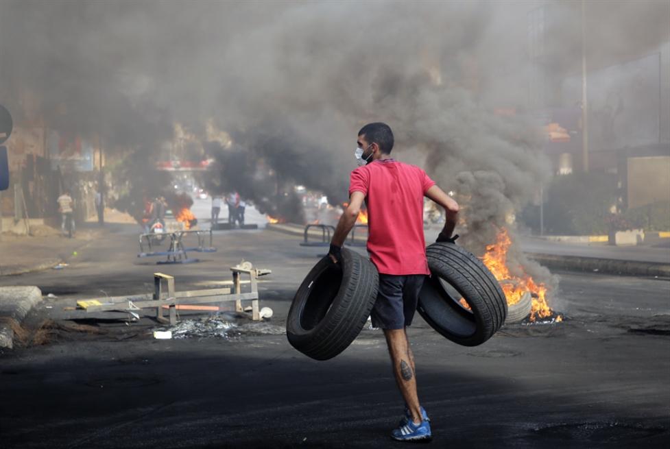 إقفال أوتوستراد غزير: تغيير النظام الاقتصادي
