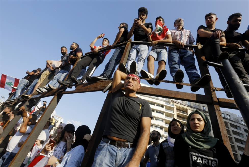 «بيروت شوية ناس...»