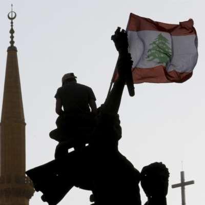 طلاب «اللبنانية» إلى الساحة:  «الصوتيّات» على مين؟