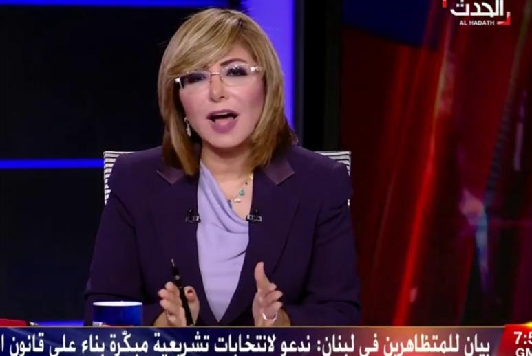 الاعلام المصري عينه على لبنان: عمرو ولميس والآخرون