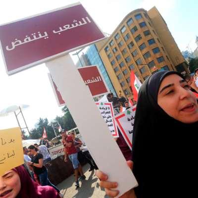 طلاب «اللبنانية» في قلب الانتفاضة: انتزاع الدور المسلوب