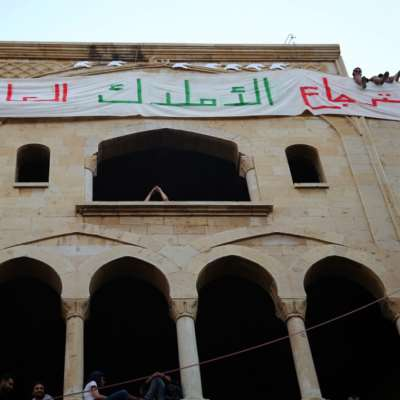 خفض خدمة الدين العام: نقل الخسائر من الخزينة إلى مصرف لبنان