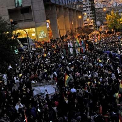 واشنطن ترفض فوز موراليس: بوليفيا نحو أزمة مفتوحة
