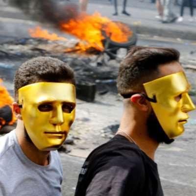 من تونس إلى لبنان مروراً بمصر: مَن يسعف هذه الثورة بجذوة من النار؟