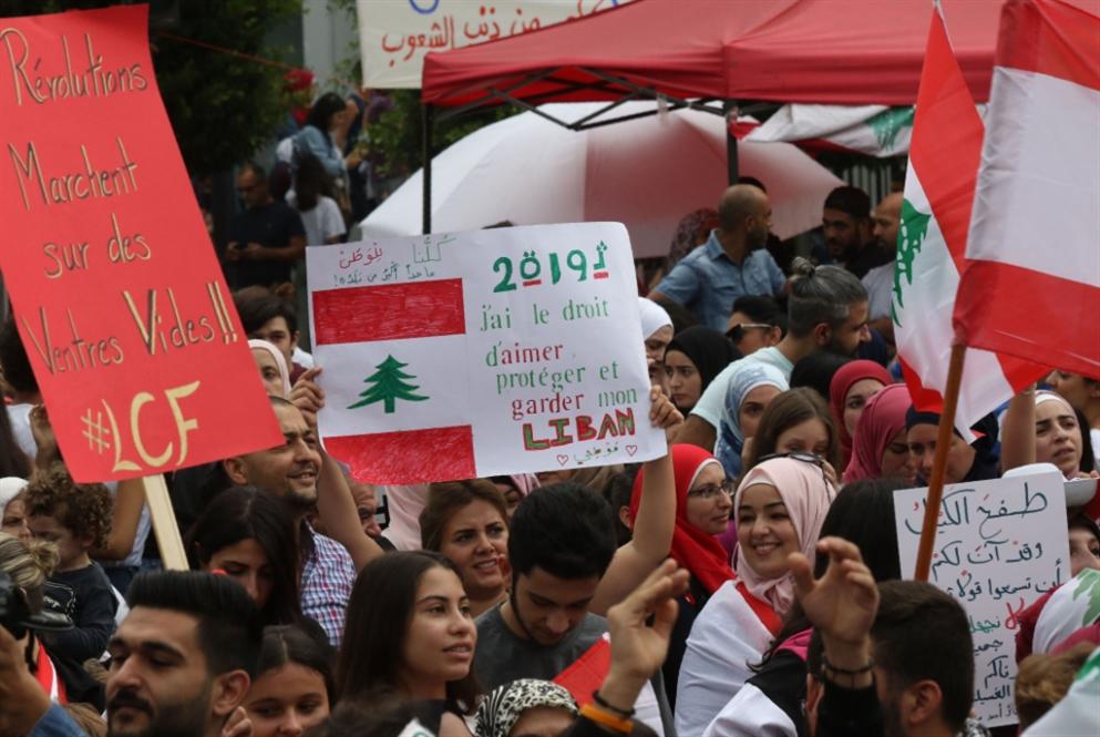 تظاهرات النبطية وكفررمان باقية