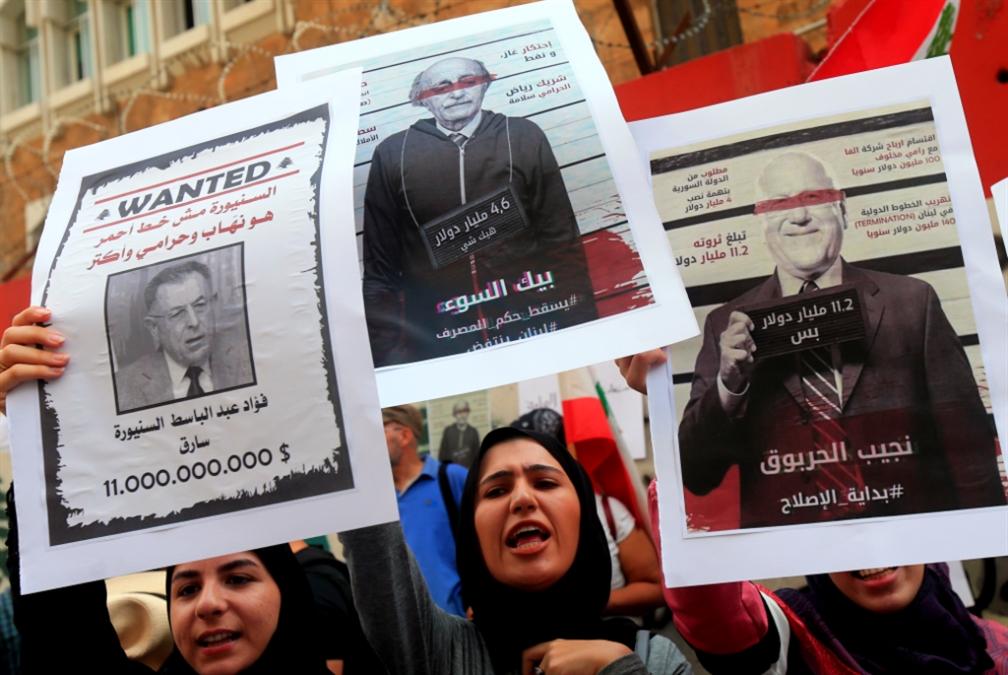 اعتصام أمام «الزيتونة باي»: ثورة ضدّ اليخوت