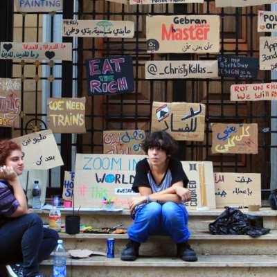 «التعليم على الأرض»:  خيَم نقاش سياسي بين الجامعات وأصحاب الاختصاص