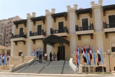قصر الأميرة خديجة صار مركزاً ثقافياً
