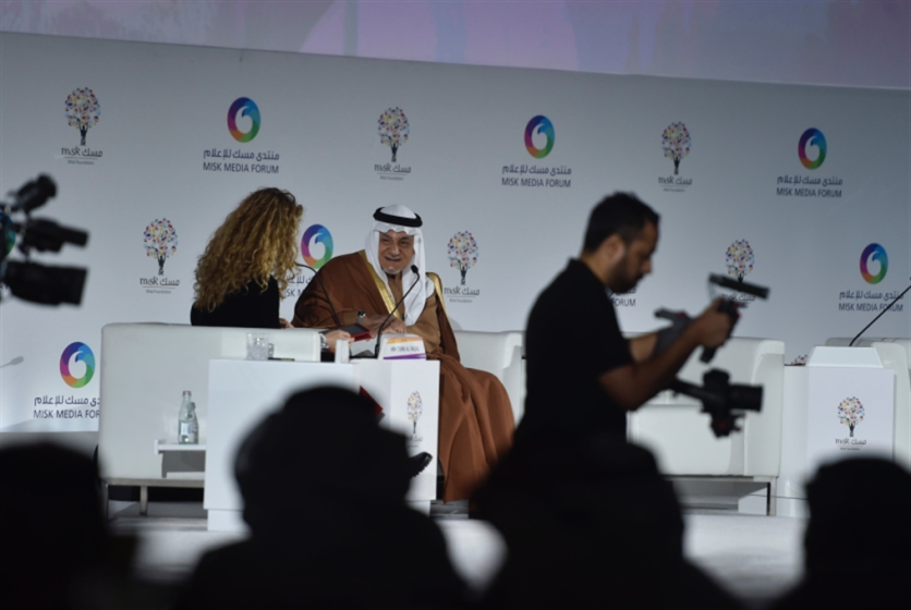 «منتدى مسك» برعاية ابن سلمان: نحو تعزيز الاستثمار في الإعلام المصري