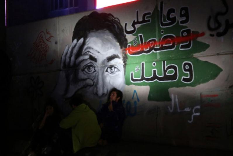 الشارع اللبناني بين خطابين