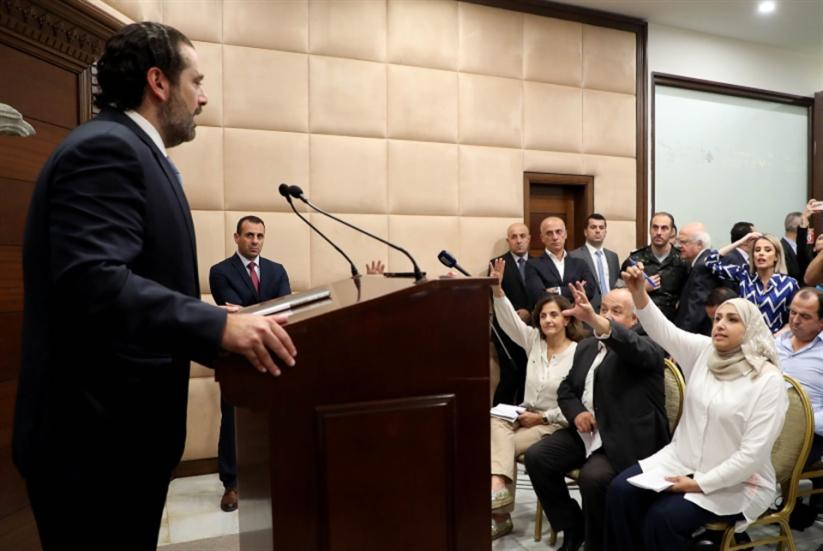 Image result for الحريري يستقيل