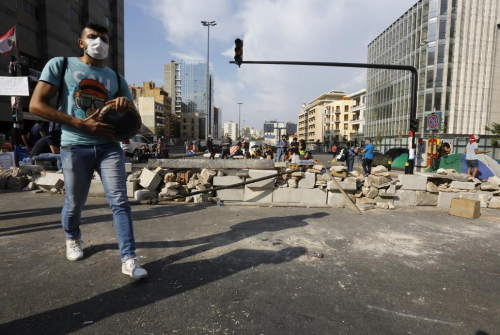 الشيوعي - «وطني» - مستقلون أمام مصرف لبنان: سياسات الحاكم هي الداء!