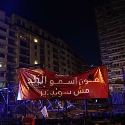 حزب الله لشركائه:  عالِجوا الأزمة التي تسبّبتم فيها