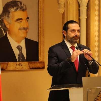 هل أطاح الحريري التسوية الرئاسية وانضم الى المعارضة؟