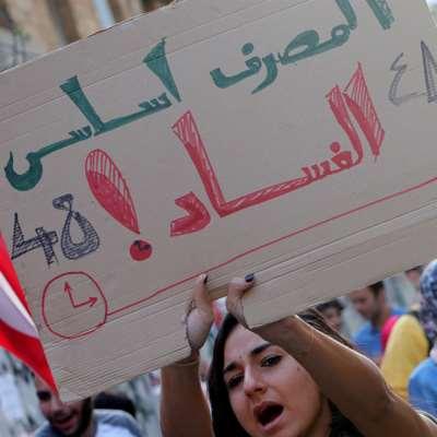 «أوهام الانتصار» تُخيّم على بعبدا والتيار