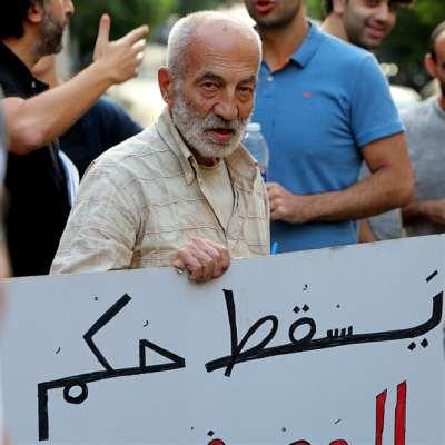لبنان: طبقيّة الاحتجاج وسوسيولوجيا النظام