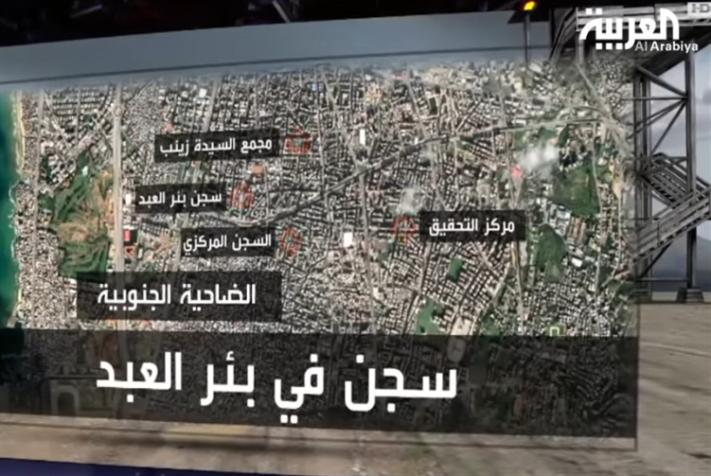«العربية» لم تضجر في «سجون» حزب الله