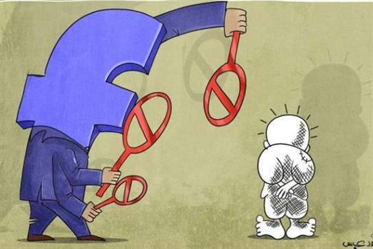 #FBblocksPalestine : نحو فضح الموقع الأزرق وسياساته التمييزية