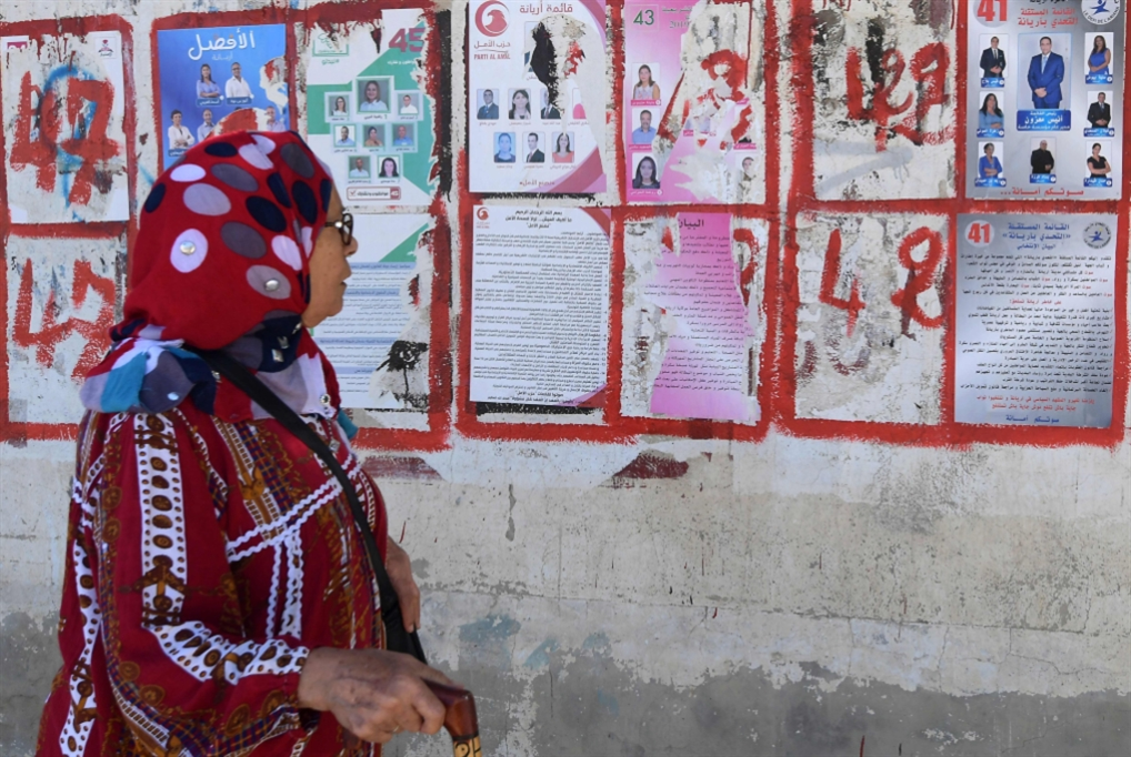 الانتخابات التشريعيّة التونسية: تشتّت المقاعد... وصعود الشعبويّين