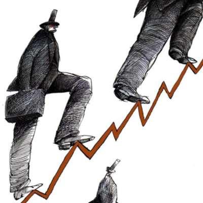 سلبيات الحتمية الاقتصادية ومخاطرها